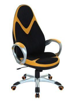 Biuro kėdė AMOS