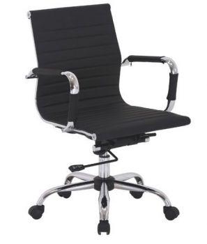 Biuro kėdė MARVIN