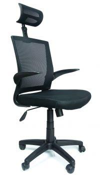 Biuro kėdė LENOX plius