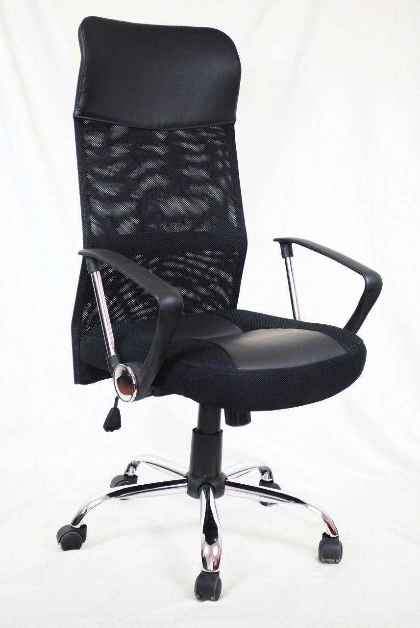 Biuro kėdė ENZO
