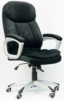 Biuro kėdė BITE