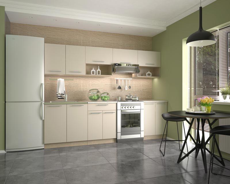 Virtuvė SARA